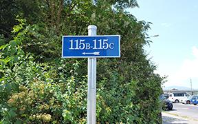 Plaque de rue, indicateurs et numéros de maison Yverdon
